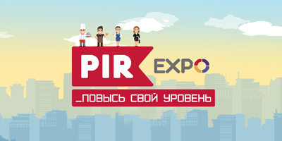 PIR2018